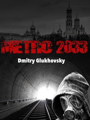 Metro 2033_1